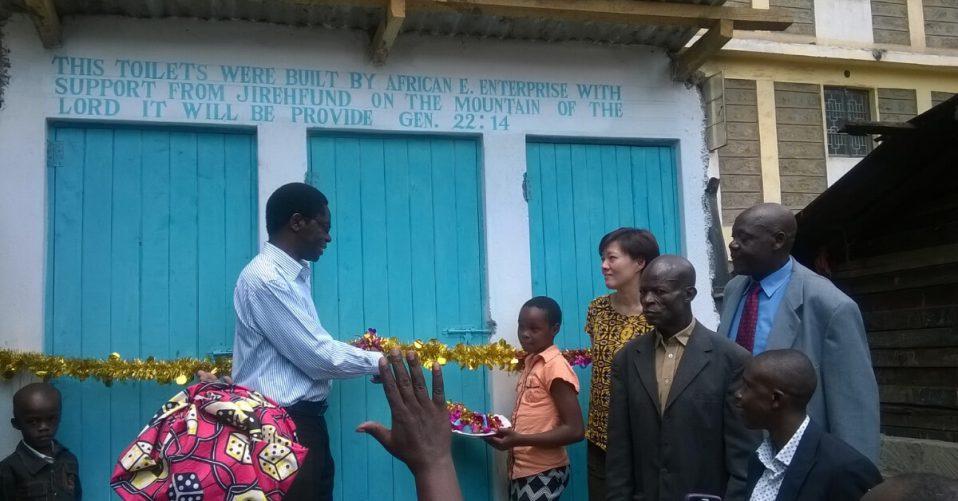 a toilet block built by African Enterprise