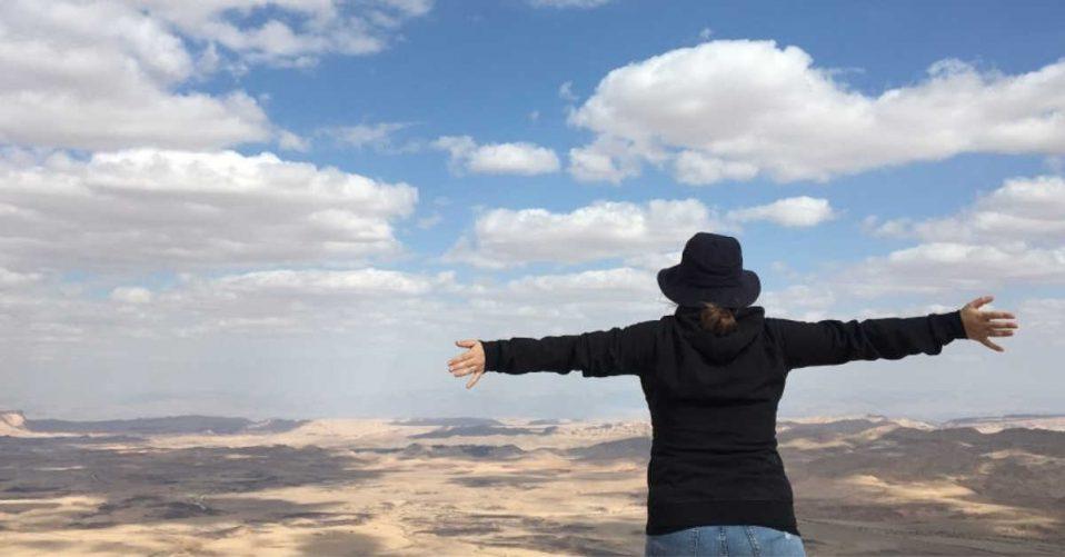 Overlooking Mitzpe Ramon Crater Negev Desert